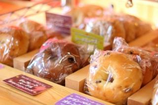 upclose bagel in bag