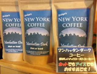 manhattan-dark-coffee800