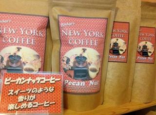 pecan-nut-coffee-800
